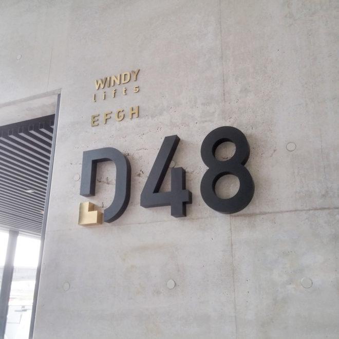 Biurowiec D48