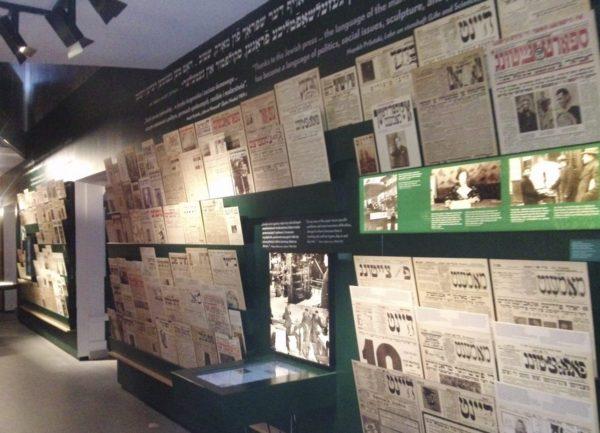 muzeum-historii-ydw-polskich_29776070063_o-e1532683695372