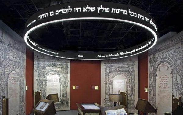 muzeum-historii-ydw-polskich_30371643256_o-e1532683448513