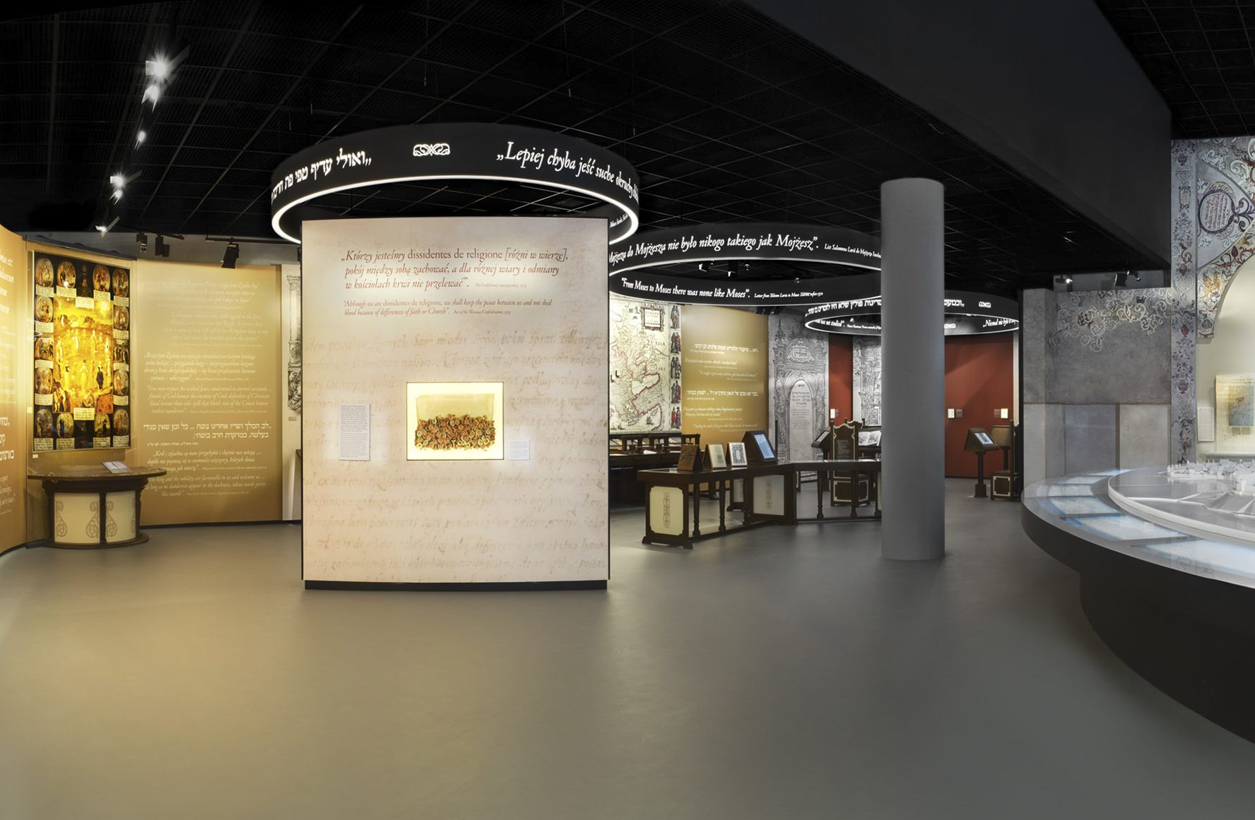 muzeum-historii-polskich_30291062562_o-e1532683199116